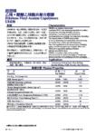 Этиленвинилацетат EVA/ЭВА USI UE630