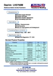 Ротационный металлоценовый полиэтилен MМDPE/МПЭСП Daelim LH3750M