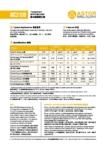 Полистирол общего назначения GPPS / ПСОН Astor Chemical MC3100