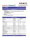Ротационный линейный полиэтилен LLDPE/ЛПЭНП Lotte Chemical UR744