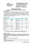 Ротационный линейный полиэтилен LLDPE/ЛПЭНП  Formosa Plastics Taisox3840U