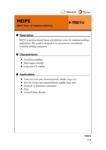 Ротационный линейный полиэтилен MDPE/ПЭСП Hanwha Total R901U