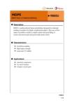 Ротационный линейный полиэтилен MDPE/ПЭСП Hanwha Total R905U