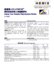 Ротационный линейный полиэтилен LLDPE/ЛПЭНП  USI Сorporation LL405
