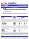 Ротационный линейный полиэтилен LLDPE/ЛПЭНП Lotte Chemical UR644