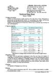 Этиленвинилацетат EVA/ЭВА Formosa Plastics Taisox 7340M