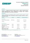Полиэтилен низкого давления высокой плотности HDPE/ПНД Сибур HD80520 FE