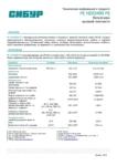 Полиэтилен низкого давления высокой плотности HDPE/ПНД Сибур HD03490PE